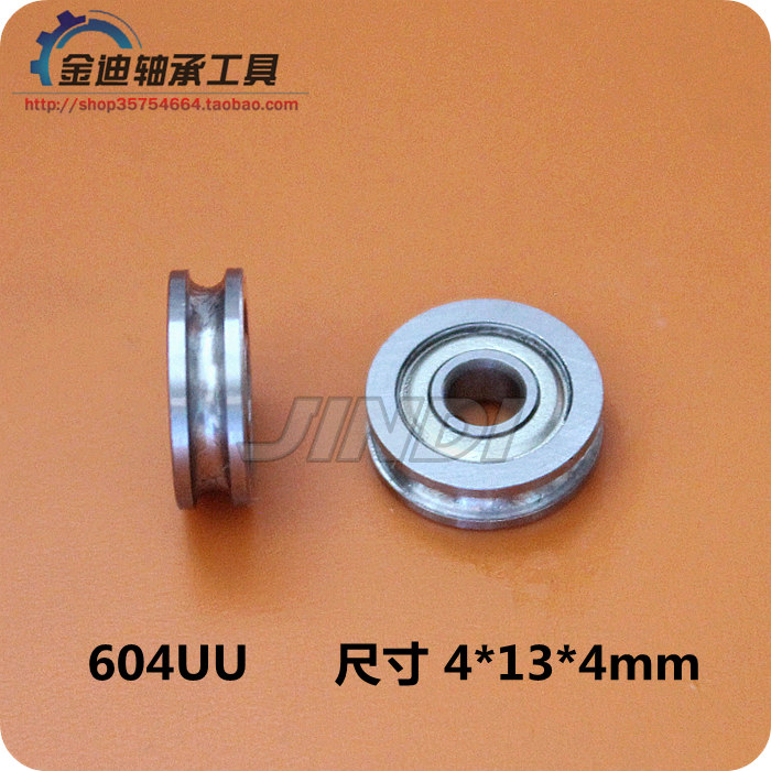Inventive With U Groove, Concave Groove, 3d Printer, Special Bearing U604zz, 694uu Size, 4*13*4mm Pulley Sturdy Construction