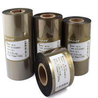 Gold Silver Ribbon 40 50 70 80 90 100 110mm 300m Barcode Printer Thermal Transfer Printing Label Gold Silver Wax Ribbon