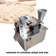 Appareil pour faire des boulettes de Curry automatique 220v ou 110v, haute qualité, prix usine, meilleure vente