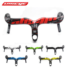 Ullicyc Superstrong Road bicycle Handlebar integrated with stem Full Carbon Road Bicycle Bent Bar 400/420/440*90/100/110/120mm ec90 carbon road bicycle handlebar integrated handlebar with stem 400 420 440 bent bar bike parts