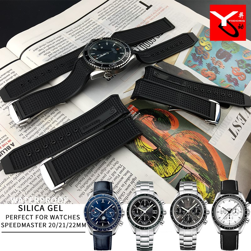 20mm 21mm 22mm Rubber Silicone Watch Strap High Quality New Fashion Soft Watchband Special for Omega Speedmaster Wrist Watch Браслет