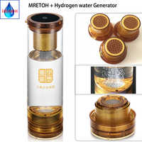 MRETOH 7,8Hz tierra frecuencia Molecular resonancia generador de hidrógeno taza de agua USB recargable ionizador electrólisis generador