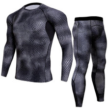 Men T shirts Trousers Set 2 Piece Men's Sportswear Compression Suit Joggers Base Layer Shirt Leggings snake skin print Tracksuit snake skin ripped leggings