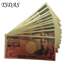 10Pcs/Lot Lucky 88888888 Color Japan Gold Banknote 100 Million Yen Banknotes in 99.9% Plated For Collection