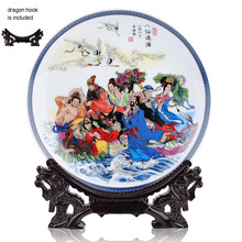 Chinese Landscape Ceramic Ornamental Plate Decoration Dish Plate Hanging Plate Great Wall Porcelain Plate Set Wedding