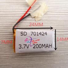 3,7 V полимерная литиевая батарея 701424 MP3 Беспроводная гарнитура Bluetooth аудио 200MAH 701525