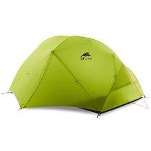 1d205f9d1 2 personas 3 estaciones carpa doble capa de Camping playa verano invierno  impermeable al aire libre