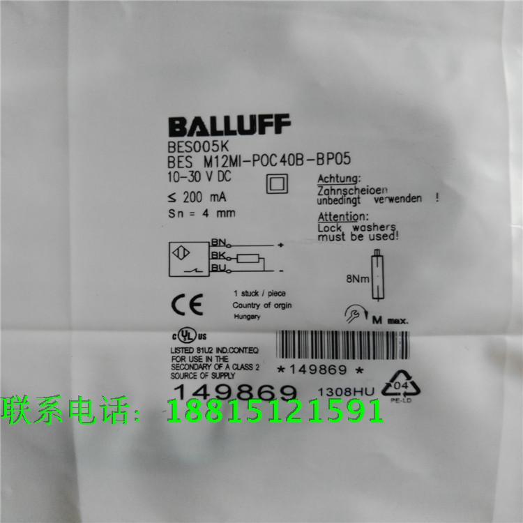 BES M12MI-POC40B-BP05 New High-Quality Balluff Proximity Switch Sensor BES M12MI-POC40B-BP05 New High-Quality Balluff Proximity Switch Sensor