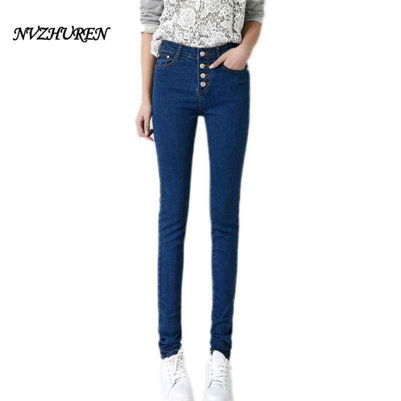 NVZHUREN Plus Size Fashion Women Jeans High Waist Denim Skinny Pants For Women Solid Stretch Denim Jeans Ladies Slim Pants nvzhuren solid denim jeans for women high waist elastic long skinny slim jeans trousers plus size spring autumn ladies pants