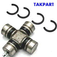 TAKPART Staked-In Universal Joint (U-Joint) for 1997-2001 Honda CRV Drive / Prop Shaft