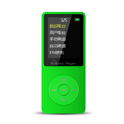 Mp3 players free ebook for downloads