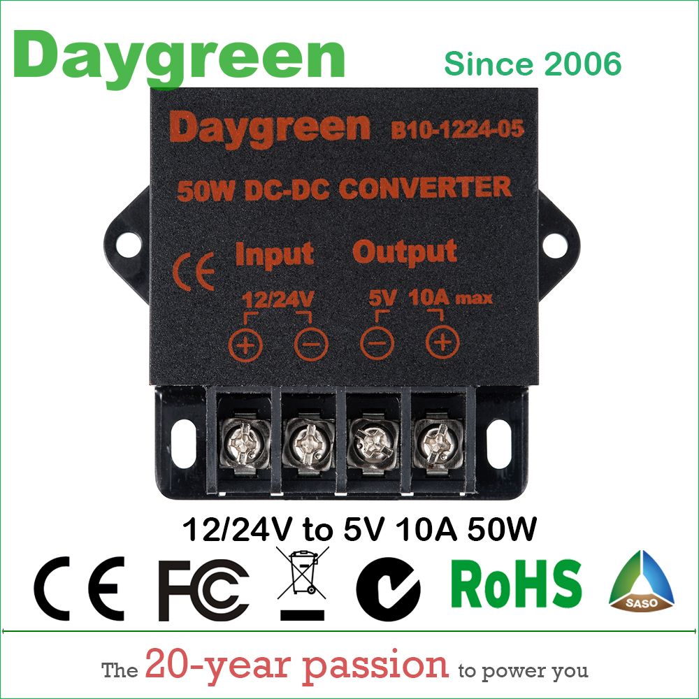12V to 5V 10A 24V to 5V 10A 50W DC DC Converter Regulator Car Step Down Reducer Daygreen Free Shipping 12V/24V to 5V 10AMP
