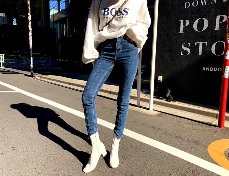 Women`s Irregular Leg Opening Patchwork Jeans Stretch Slim Fit Denim Pants Skinny High Waist Jeans