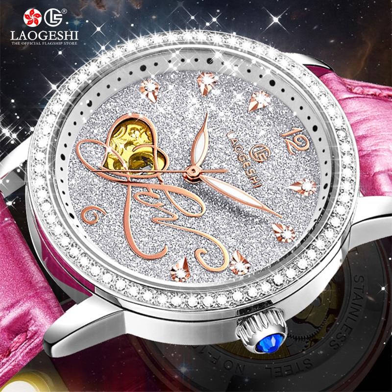 Star Crystal Diamond Female Clock Top Brand Luxury Fashion Waterproof Lady Watch Women's Mechanical Watches