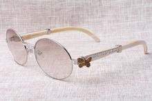 2017 scorching 7550178 (B) diamond Pure white horns males's glasses spherical sun shades luxurious glasses Measurement: 57-22-135mm