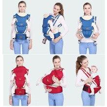 3-36 months best baby carrier for new born Ergonomic 360 infant carrier load bearing Multifunction fashion 20Kg backpack