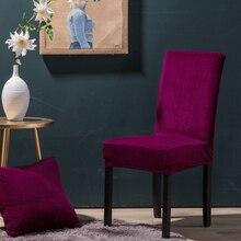 Funda para silla de boda de terciopelo de felpa para sillas sin reposabrazos para comedor Oficina banquete hotel vintage
