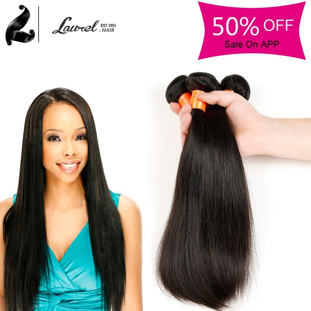 brazillian straight hair bundles only virgin hair straight