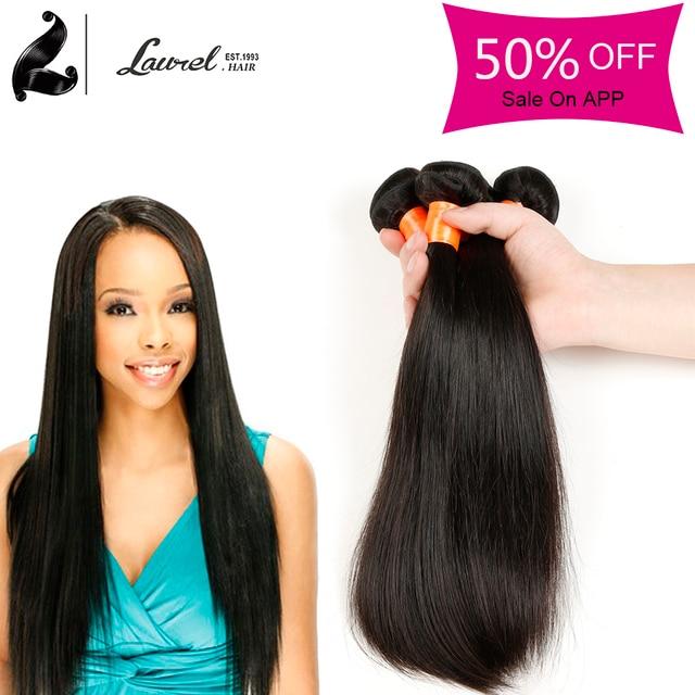 Brazillian Straight Hair Bundles Only Virgin Hair Straight Weave