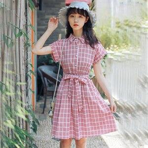 Mori girl summer fashion casua