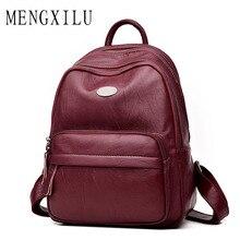2017 Для женщин Рюкзаки высокое качество Для женщин кожа Рюкзаки женские Школьные Сумки Подростков Обувь для девочек Колледж студент Повседневное сумка