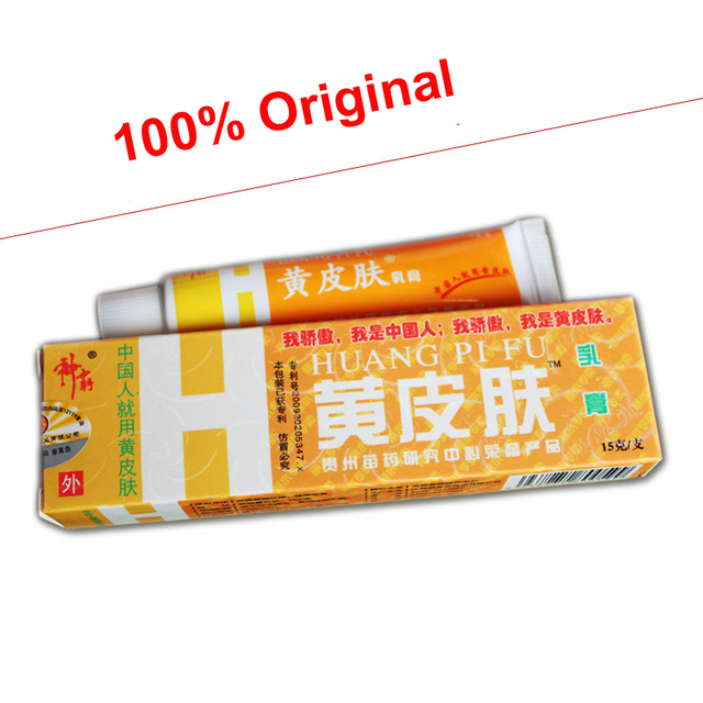 US $14 56 |Natural Herb Psoriasis Cream 15g Anti fungi External Hemorrhoid  Treatment Ointment Eczema Body Skin Health Care Body Cream-in Creams from
