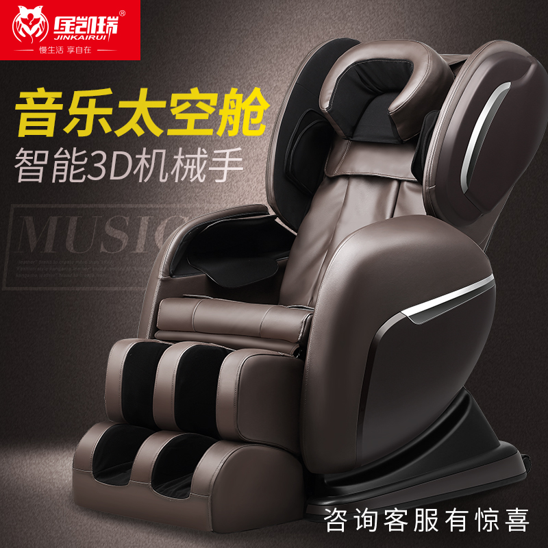 JinKaiRui Massage Chair 3D Electric Body Massager SPA Pedicure Chairs Health Care Relaxation Physiotherapy Equipment with Music jinkairui massage chair 3d electric body massager spa pedicure health care relaxant physiotherapy equipment pain relief