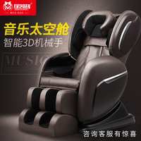 JinKaiRui Massage Chair 3D Electric Body Massager SPA Pedicure Chairs Health Care Relaxation Physiotherapy Equipment With
