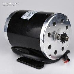 500W 36VDC silnik elektryczny skutera 2500 obr/min DC szczotkowanego szybkość silnika 1.9N.m MY1020 rower elektryczny trójkołowy motocykl części silnika