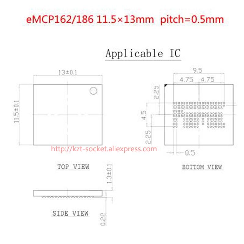 eMCP162 11.5X13