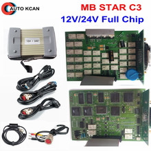 With mb c3 software Star C3 Full Chip Support 12V & 24V cars and trucks mb star diagnosis c3 MB STAR C3 All New NEC Relays