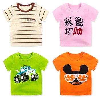 Baby T-shirt Fashion Cotton Spaceship Boys Girls T-Shirts Children Kids Cartoon Print T Shirts Child Tops Clothing Tee 6M-6T