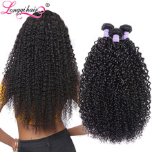 Longqi Hair Bundles Brazilian Curly Human Hair Bundles Remy Hair Weaves 8 - 26 Inch Natural Black Human Hair Extension 1/3/4 lot(China)