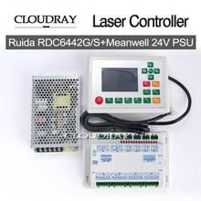 RDC6442G 6442G Controlador DSP + Meanwell 24 V 3.2A 75 W Cambio de fuente de Alimentación para Co2 Corte Por Láser De Grabado máquina CE RoHS
