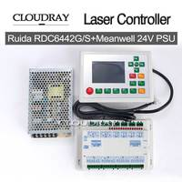 RDC6442G 6442G DSP Controller + Meanwell 24V 3.2A 75W Switching Power Supply for Co2 Laser Engraving Cutting Machine CE RoHS