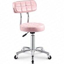 Counter Stool Bar Chair Rotating-Lift-Chair Backrest Tabouret-De-Bar Round