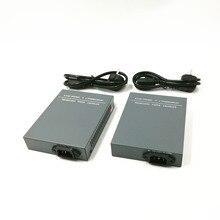 1 Para HTB GS 03 A/B Gigabit Lwl medienkonverter 1000 Mbps Single mode einzelne Faser SC Port 20 KM Integrierte stromversorgung
