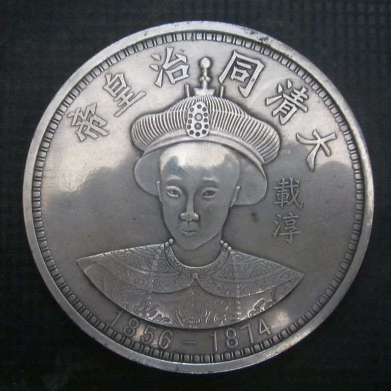 Old Chinese Tibet Silver Coins The Qing Emperor Picked Up