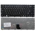 Russian teclado novo para samsung r518 r520 r522 r550 r513 r515 ru teclado do laptop