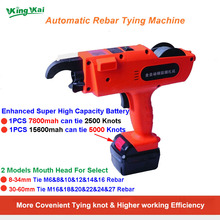 12V 15600mah Automatic Cordless Rechargeable Lithium Battery Electric Rebar Tying Machine Tool Set For Building Rebar Tier