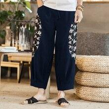 INCERUN 2019 Men Trousers Joggers Floral Patchwork Hip-hop Harem Pants Baggy Vintage Streetwear Ankle-length S-5XL