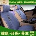 Moda de alta qualidade almofada do assento de carro novo protetor de assento de carro assento almofada de Veludo De seda decorações interiores produtos GFNLH