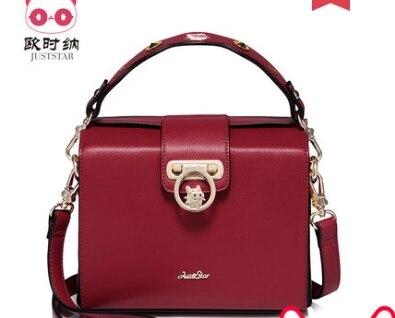 Princess sweet lolita JUSTSTAR bag Flowers wide straps Shoulder Handbag Korean fashion and all-match shoulder bag women 171685 1 5cm wide luxuriant flowers