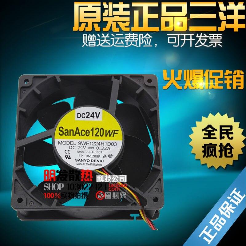 A90L-0001-0509 9WF1224H1D03 9WF1224H1D05 Original system fan
