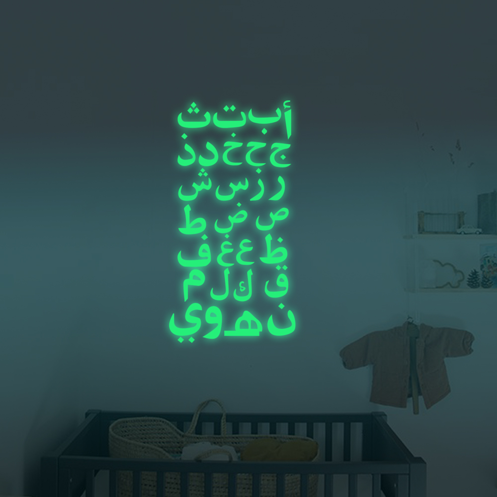 Funlife Arabic alphabet Kids learn early education creative luminous stickers for kids rooms wall stickers home decor