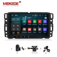 1din Quad Core PX3 Android 7 1 1 Car DVD Radio GPS Navigation Player For GMC