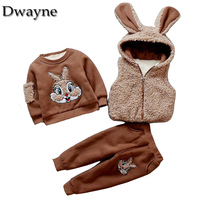 New Children's Clothing Winter Baby Set Boys Suit 3pcs Toddler Girls Coats Outwear Jacket Vest Kids Velvet Cute Rabbit Baby Suit