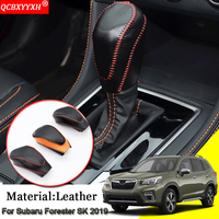 Car styling 1pcs Car Automatic Transmission Shift Leather Case Decoration Covers Auto Accessories For Subaru Forester SK 2019