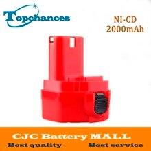Красный 12 В PA12 2000 мАч ni-cd Перезаряжаемые Батарея для Makita замены Мощность инструмент Батарея для Makita 1220 1222 1233 S 1233SB