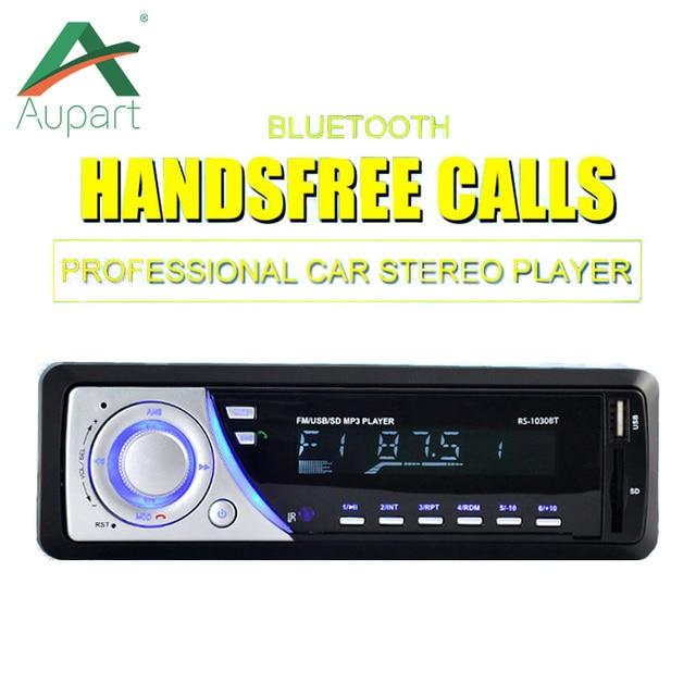 1030bt car radio auto audio stereo mp3 player support fm sd aux 1030bt car radio auto audio stereo mp3 player support fm sd aux usb interface for vehicle sciox Choice Image